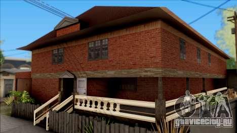 New Groove Street SafeHouse для GTA San Andreas