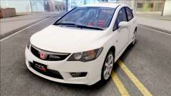 Honda Civic FD2 Type R