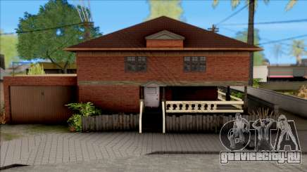 New Groove Street SafeHouse для GTA San Andreas