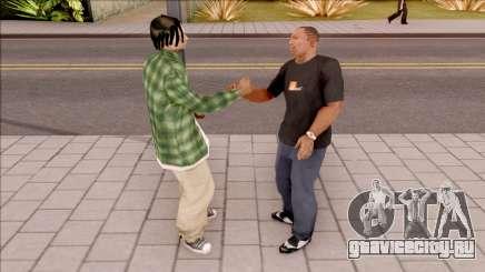 Handshake Mod для GTA San Andreas