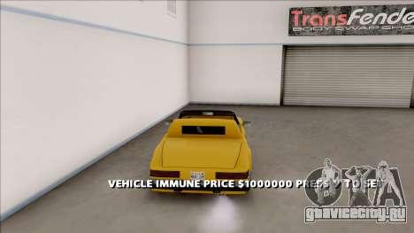 Special Vehicle Upgrade Shop для GTA San Andreas