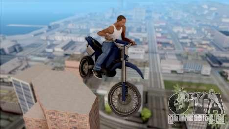 Bike Fly для GTA San Andreas