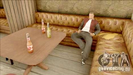 New Sit Animation для GTA San Andreas