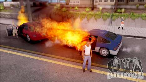 CJ Explosion Power для GTA San Andreas