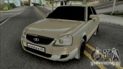 Lada Priora Real для GTA San Andreas