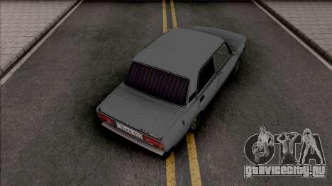 ВАЗ 2107 Grey для GTA San Andreas