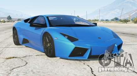 Lamborghini Reventon 2008 add-on для GTA 5