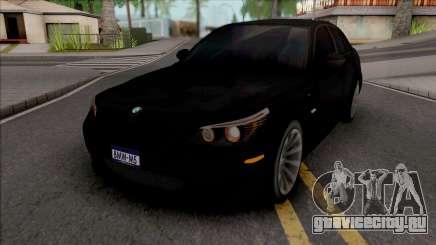 BMW M5 Türkiye для GTA San Andreas