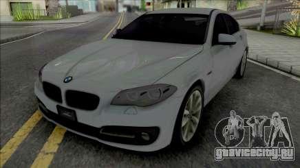 BMW 5-er F10 2015 для GTA San Andreas