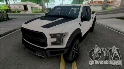 Ford F-150 Raptor 2019 Crew Cab для GTA San Andreas