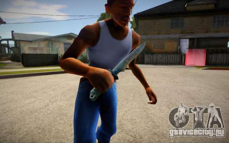 Knife from Counter Strike 1.6 для GTA San Andreas
