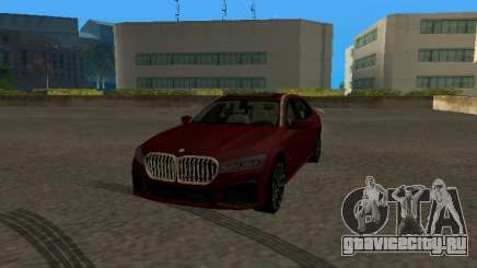 BMW 750Li Xdrive 2021 для GTA San Andreas