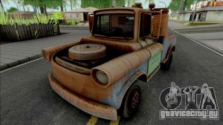Tow Mater Normal Version для GTA San Andreas