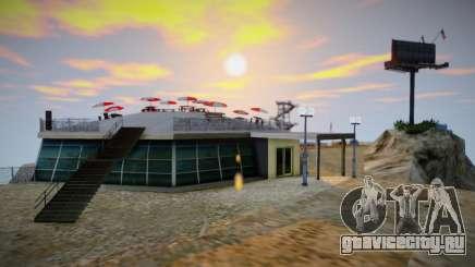 Mount Chiliad для GTA San Andreas