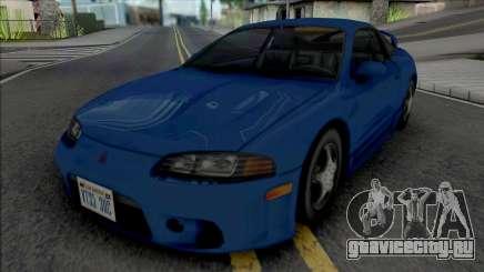Mitsubishi Eclipse GS-T 1999 Improved для GTA San Andreas