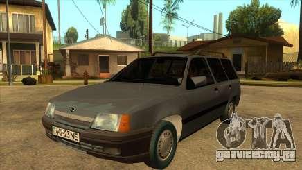 Opel Kadett E Kombi для GTA San Andreas