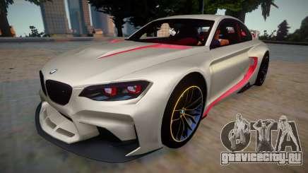 BMW M2 VISION 2 для GTA San Andreas