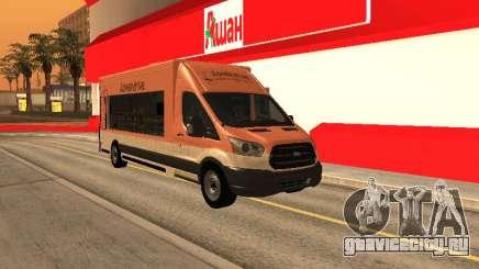Ford Transit Food Truck для GTA San Andreas
