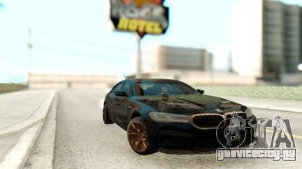 BMW M5 CS F90 2021 для GTA San Andreas