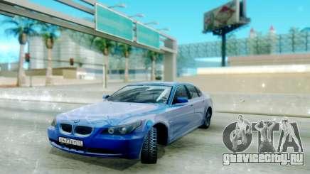 BMW E60 для GTA San Andreas
