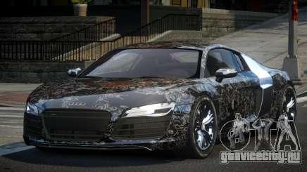 Audi R8 BS-G L5 для GTA 4
