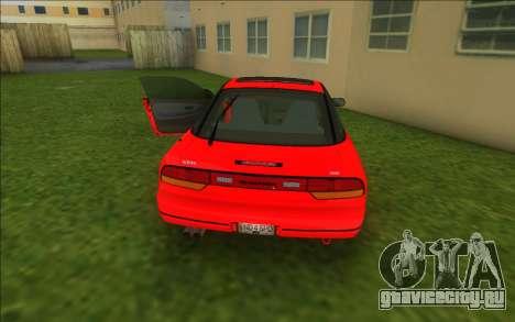 Nissan 240SX для GTA Vice City