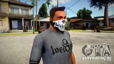 New Half Skull Mask для GTA San Andreas