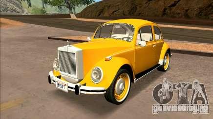 Volkswagen Beetle Mini Rolls Royce 1971 - Brazil для GTA San Andreas