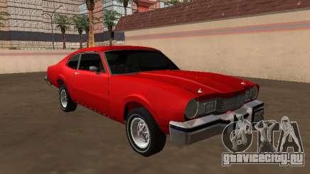 Mercury Comet Coupe 1975 для GTA San Andreas