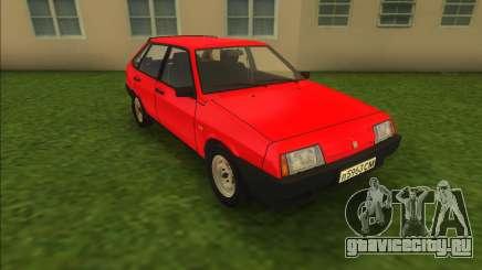 ВАЗ 2109 для GTA Vice City