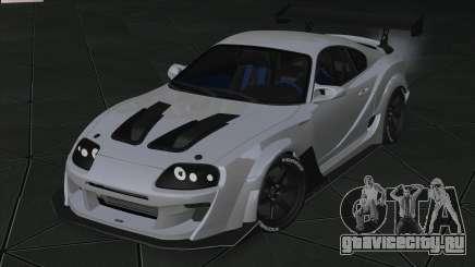 Toyota Supra MK IV Varis для GTA San Andreas