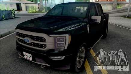Ford F150 2021 Platinum Edition для GTA San Andreas