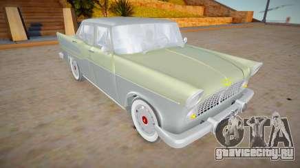 Simca Chambord 1957 для GTA San Andreas