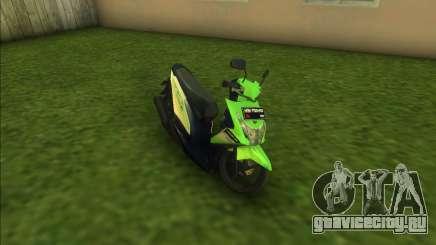 Honda BeAT FI для GTA Vice City