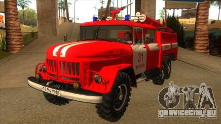 ЗиЛ 131 Пожарный для GTA San Andreas