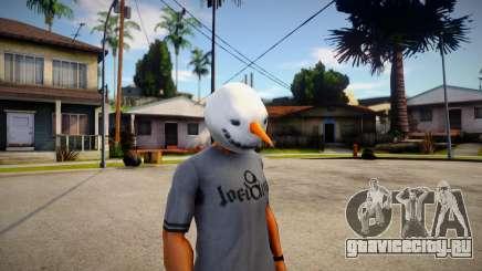 Snowman mask (GTA V Old Gen Xmas) для GTA San Andreas