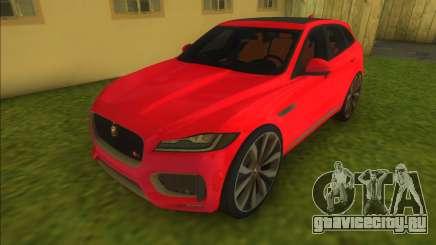 Jaguar F Pace для GTA Vice City