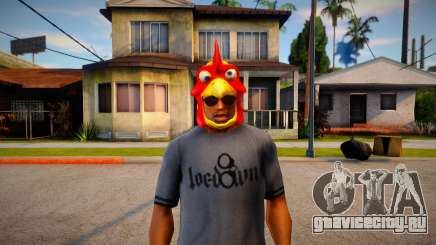 Петушиная маска для GTA San Andreas