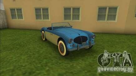 Ascot Bailey S200 From Mafia II для GTA Vice City