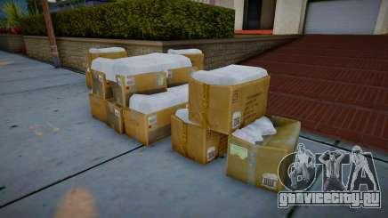 Winter Boxes для GTA San Andreas