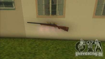 M40a1 для GTA Vice City