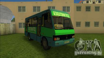 BAZ A079.14 Reference v2.0 для GTA Vice City