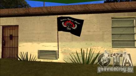Farmer Protest Punjab Flag для GTA San Andreas