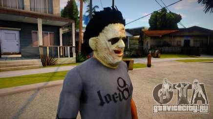 KILLER - Leatherface Mask для GTA San Andreas