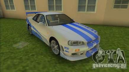 2F2F Nissan Skyline R34 для GTA Vice City