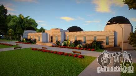 LS_galileo observatory fix для GTA San Andreas