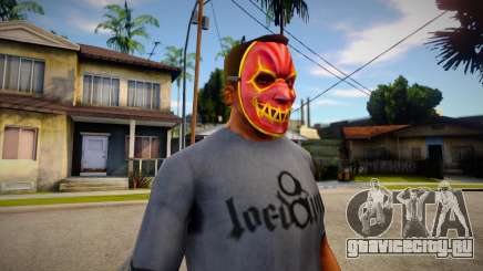 Mask (GTA Online Diamond Heist) для GTA San Andreas