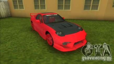 Mazda RX-7 Veilside C1 для GTA Vice City