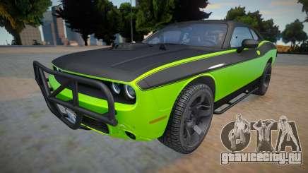 Dodge Challenger RTShaker F7 (High quality car) для GTA San Andreas