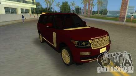 2014 Range Rover Vogue для GTA Vice City
